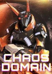 Обложка Chaos Domain