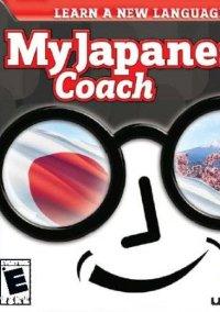 Обложка My Japanese Coach