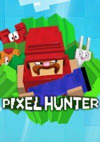 Обложка Pixel Hunter