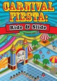 Обложка Carnival Fiesta