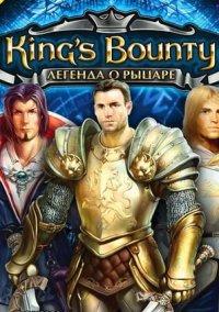 Обложка King's Bounty: Легенда о рыцаре