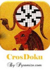 Обложка Cros Doku