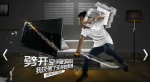 Infinity Blade взмахнет на Xbox One - Изображение 4