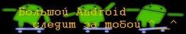 Привет вам постоянные и не очень, посетители разностороннего игрового сайта канобу точка ру. Многие пользователи, чи ... - Изображение 1