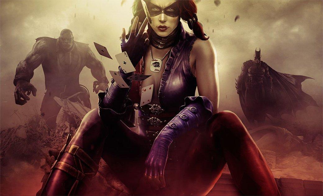 Injustice: Gods Among Us. Ultimate Edition выйдет в России 29 ноября - Изображение 1