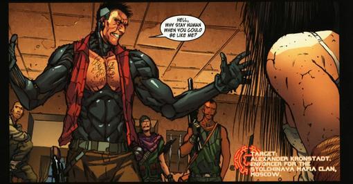 Комиксы: Deus Ex: Human Revolution. - Изображение 2