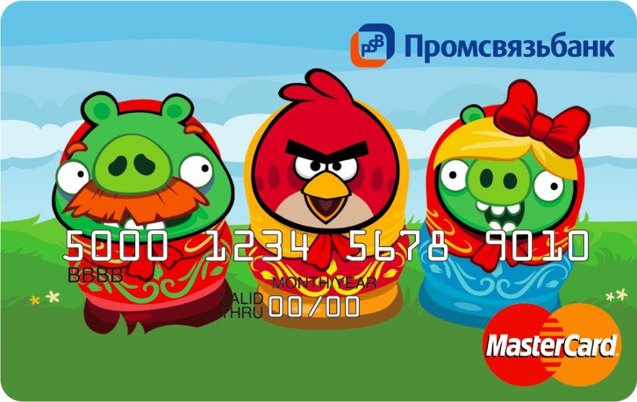 Angry Birds стали банковскими картами. - Изображение 5