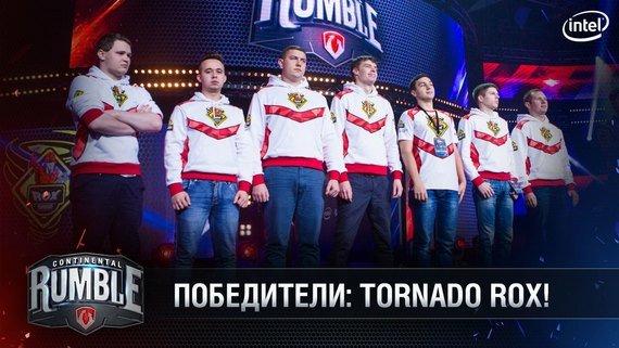 Tornado Rox — победитель европейского турнира по World of Tanks - Изображение 3