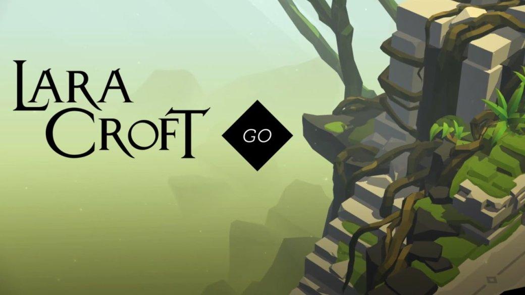 Lara Croft Go выйдет в конце августа - Изображение 1