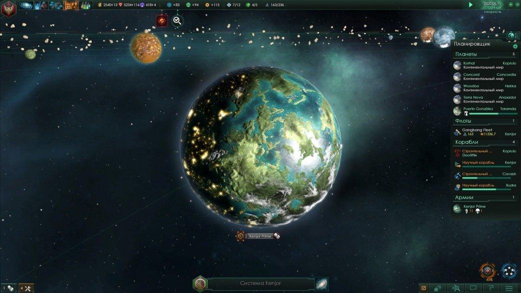 Рецензия на Stellaris. Обзор игры - Изображение 8