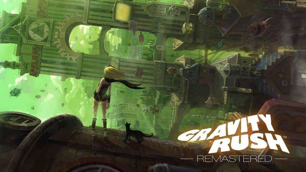 5 причин поиграть в ремастер Gravity Rush - Изображение 1