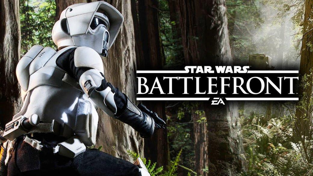 Сможете ли вы отличить Star Wars: Battlefront от фильма? - Изображение 1