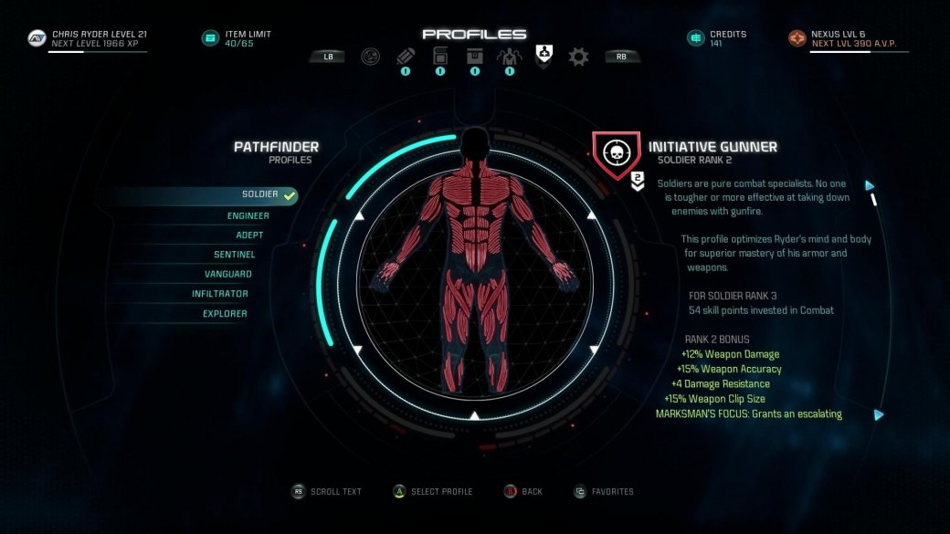 Ультимативный гайд по Mass Effect: Andromeda - Изображение 6