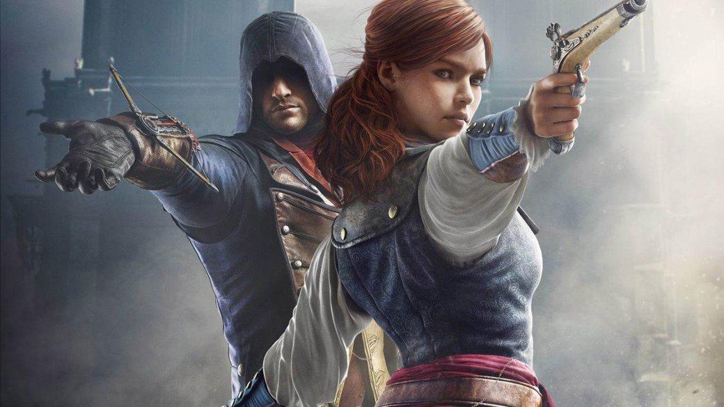 Ubisoft извинится бесплатной игрой за сырость Assassin's Creed Unity - Изображение 1