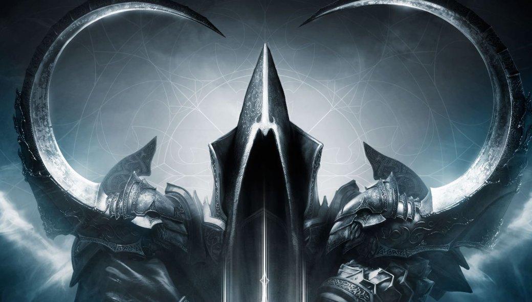 Обзор игры Diablo III: Reaper of Souls - Изображение 1