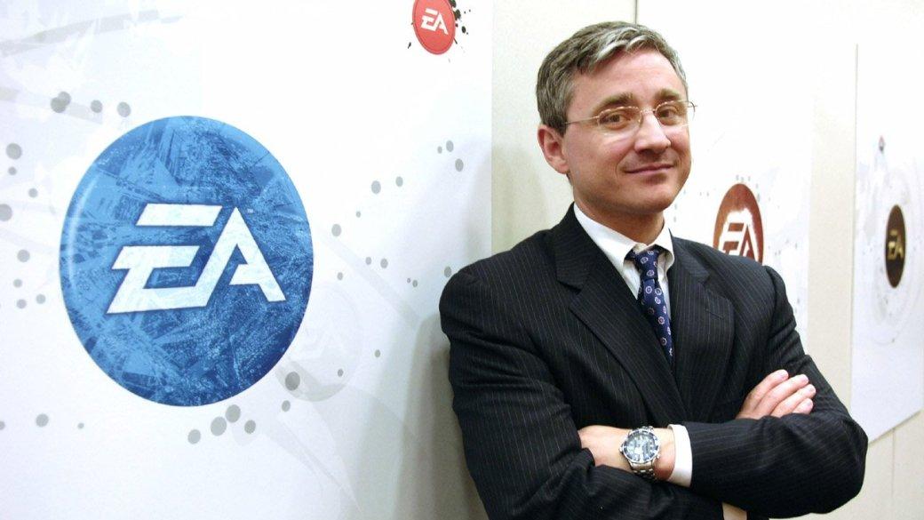 Вице-президент Electronic Arts Франк Гибо может уйти из компании - Изображение 1