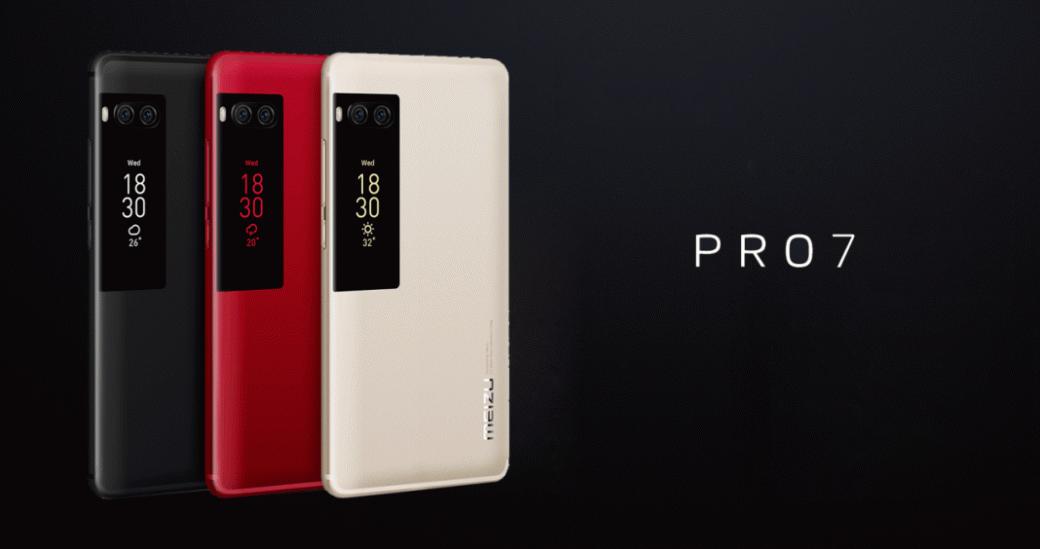 Meizu Pro 7 будет стоить в Российской Федерации от34 990 руб.