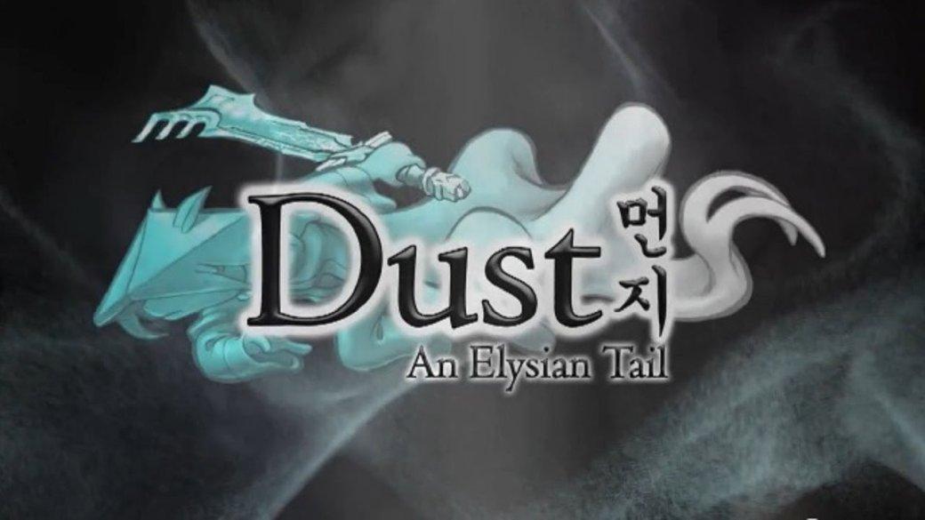 """Рецензия на """"Dust: An Elysian Tale"""" - Изображение 2"""