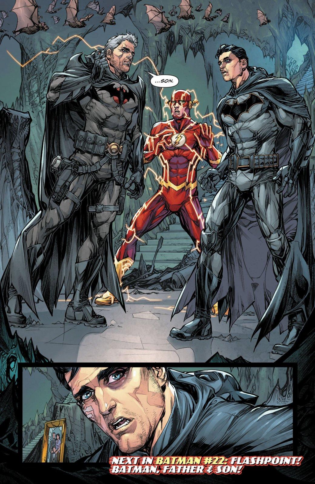 Куда привела Бэтмена и Флэша загадка значка Комедианта? - Изображение 16