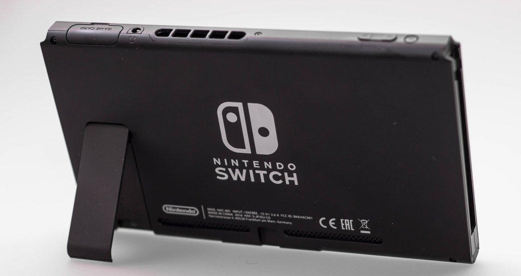 FAQ по Nintendo Switch - Изображение 22