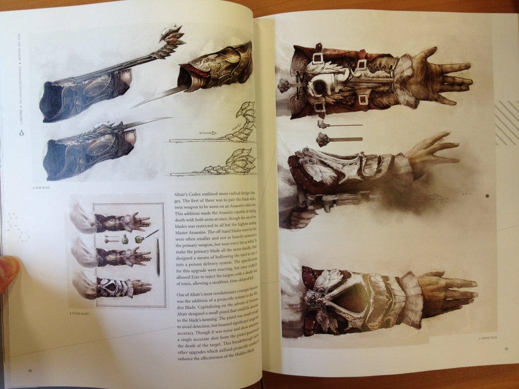 Энциклопедия Assassin's Creed - Изображение 9