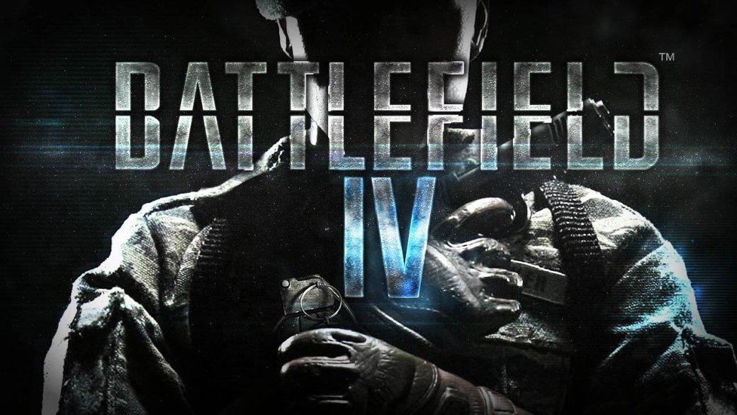 Battlefiled 4, падение Microsoft и еще 6 главных новостей недели. - Изображение 1