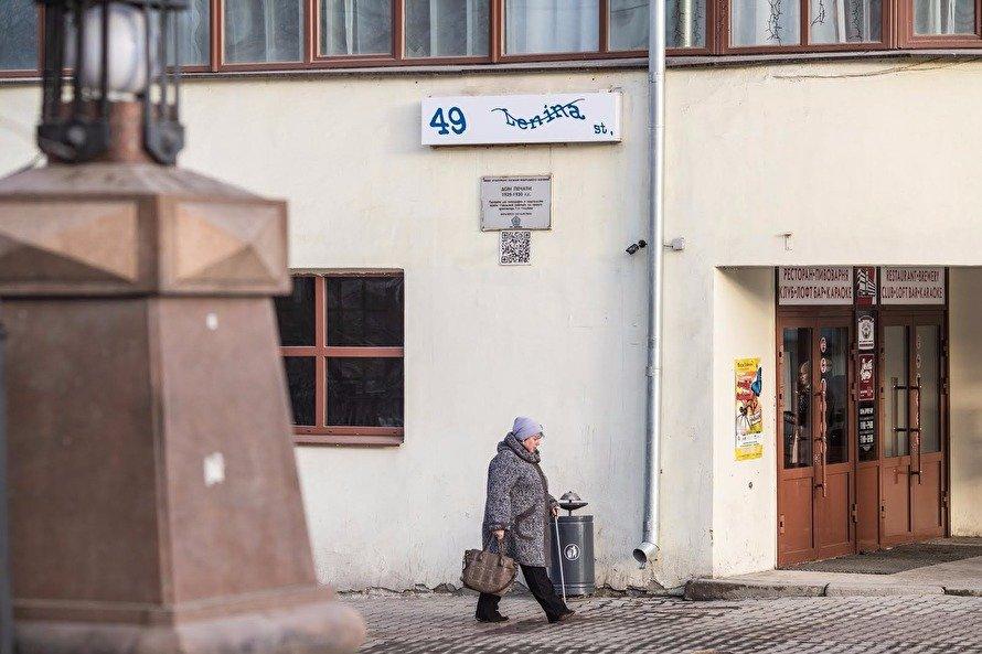 Киборгам здесь неместо: вЕкатеринбурге вывески заменили капчами - Изображение 4