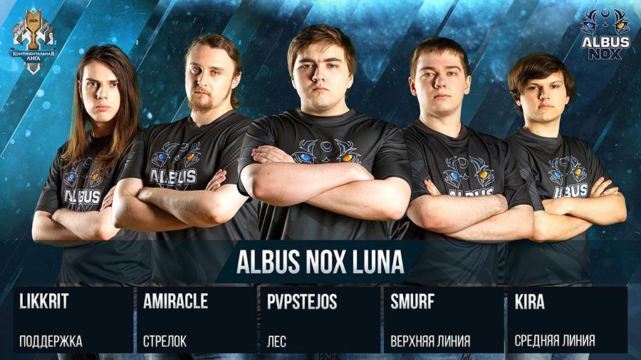 Как идут дела у российской Albus Nox Luna на Чемпионате мира по LoL - Изображение 1