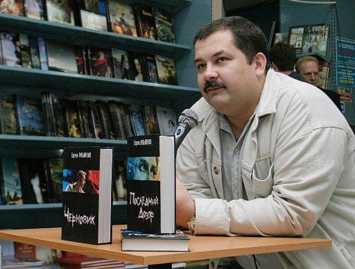 Сергей Лукьяненко призвал сделать видеоигры бесплатными - Изображение 1