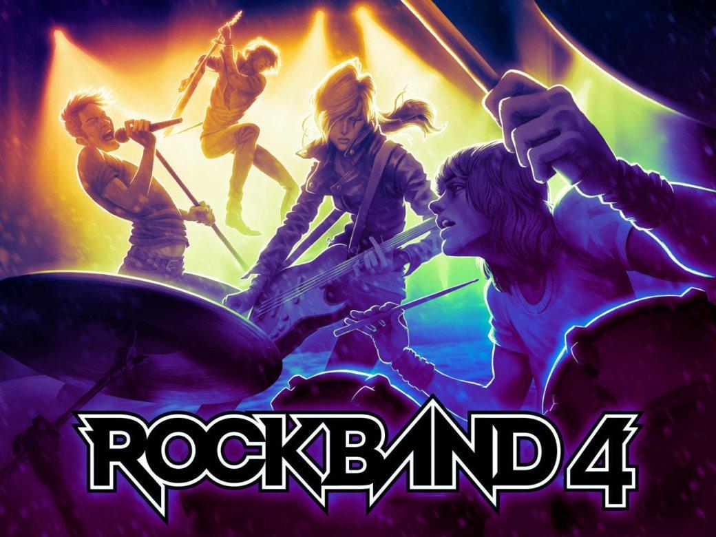 Разработчик Rock Band 4 —о Guitar Hero Live - Изображение 2
