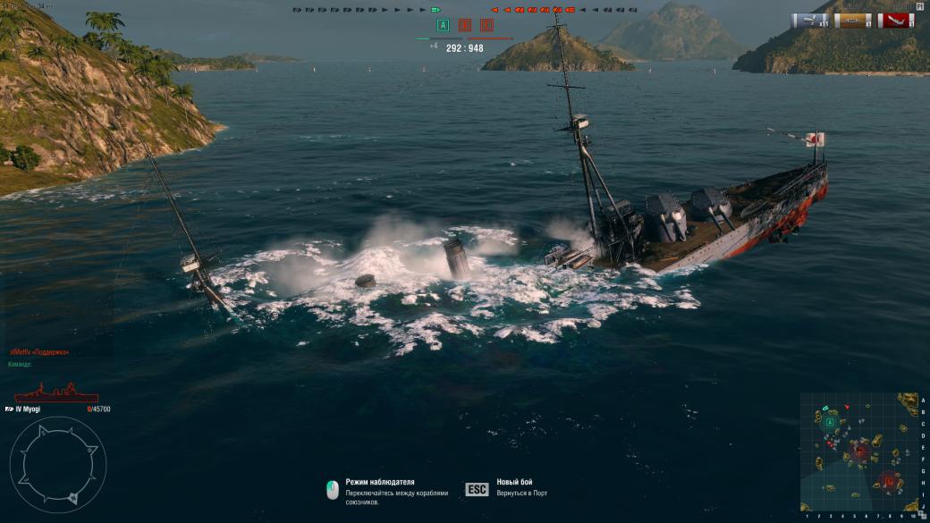 World of Warships. О кораблях глазами новичка - Изображение 7