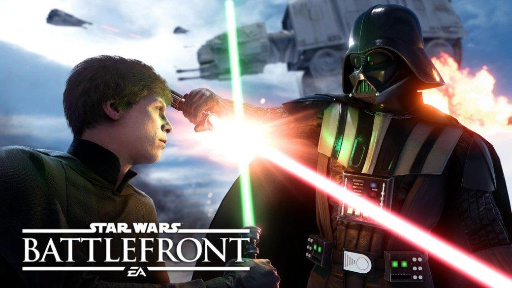 В Star Wars Battlefront для консолей нет сервер-браузера - Изображение 1