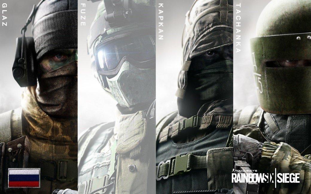 Открытое бета-тестирование Rainbow Six Siege начнется через неделю - Изображение 1