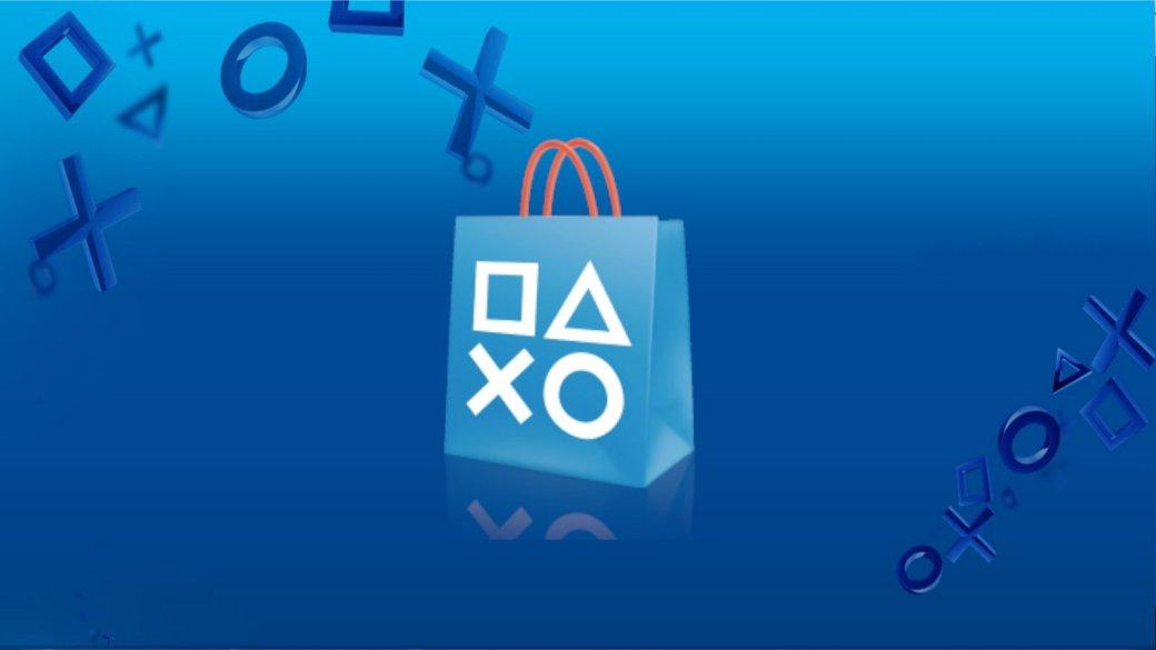 [Обновлено] Sony дала всем скидку на 10% в PlayStation Store  - Изображение 1