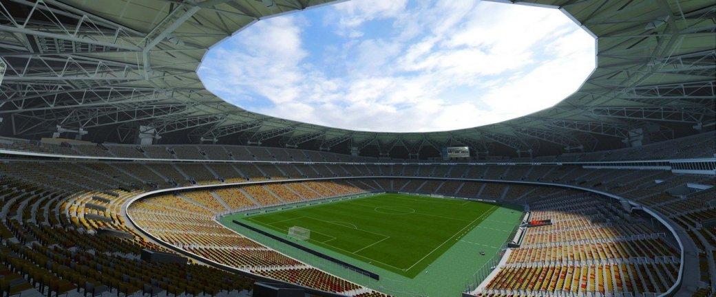 FIFA 16. Стадион — мой второй дом. - Изображение 4