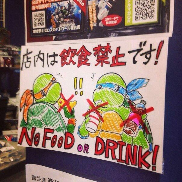 Панцирь как рубашки: история черепашек-ниндзя - Изображение 5