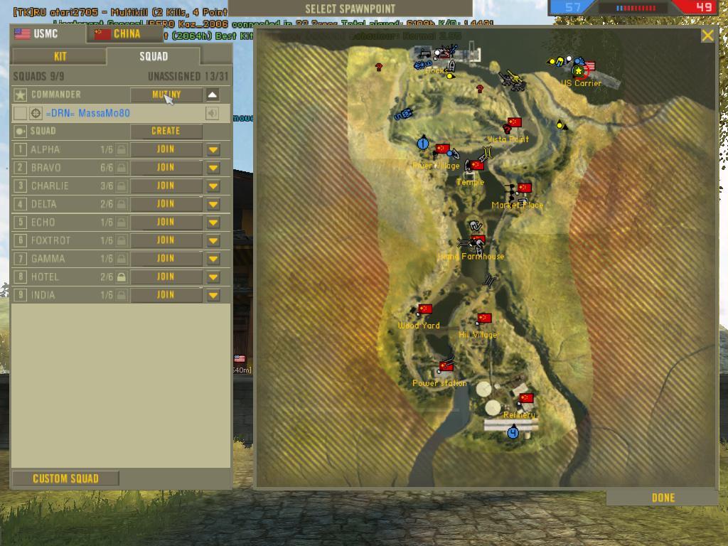От Battlefield 2 к Battlefield 3. Часть первая - Изображение 7