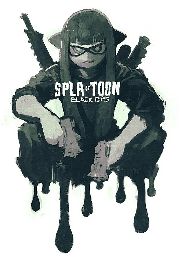 Рецензия на Splatoon - Изображение 6