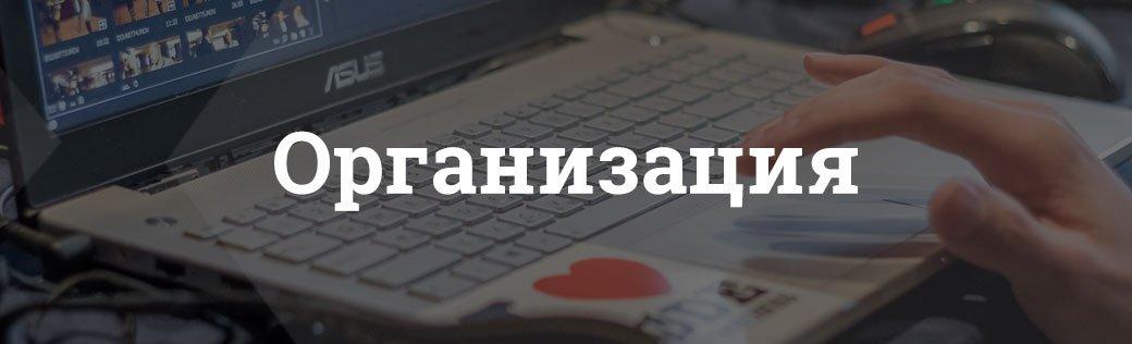 Турнир с $500 000 призового фонда в России - Изображение 11
