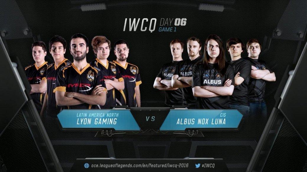 Российская команда впервые за 3 года попала в мировой турнир по LoL - Изображение 1