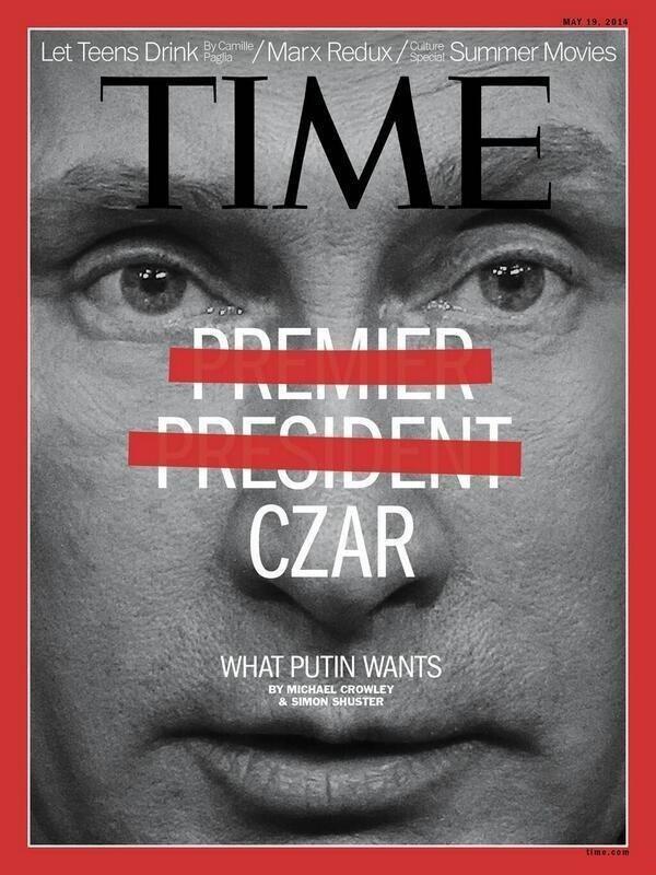 Обложки журнала Time, которые изменили мир - Изображение 3