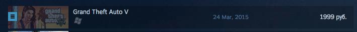 [Обновлено] GTA V стоит в Steam 20 рублей - Изображение 2
