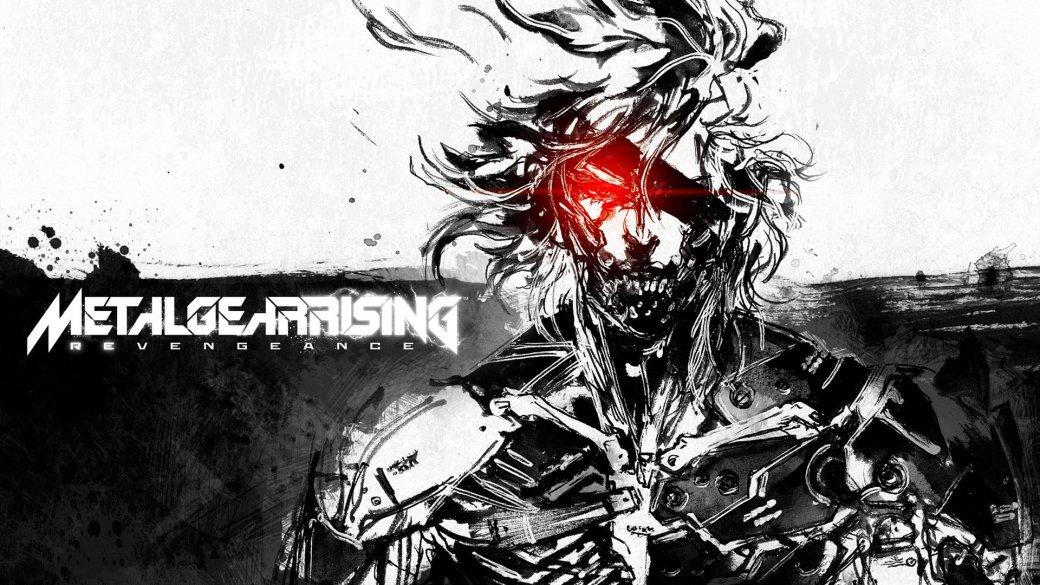 Композитор Metal Gear Rising: «Мои работы стали интернет-мемом» - Изображение 4