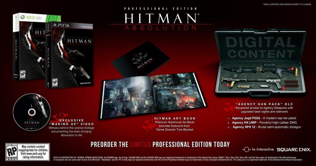 Ранний старт продаж Hitman: Absolution в Хит-Зоне - Изображение 1