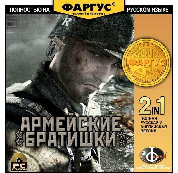 Лучшие игровые мемы недели (31.08.2013) - Изображение 1