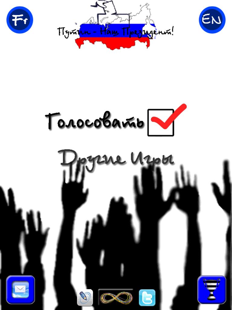 Путин тебя накажет - Изображение 7