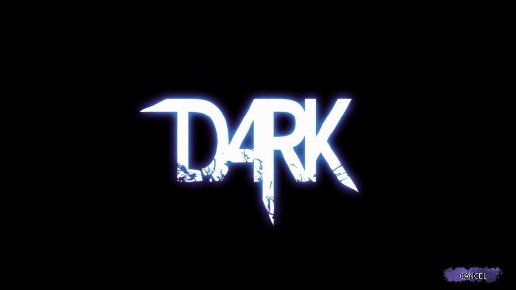DARK: Рецензия - Изображение 2