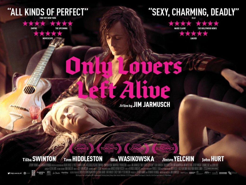 Пристойное кино о вампирах: «Выживут только любовники» - Изображение 3