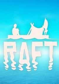 Raft – фото обложки игры