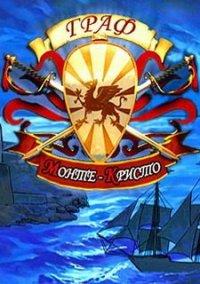 Граф Монте-Кристо – фото обложки игры